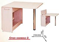 Стол книжка -2 Пехотин  /  Стіл книжка -2 Пехотін