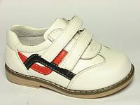 Детские ортопедические туфли Шалунишка-Ортопед арт.TS-1255 (Размер: 20-25)