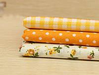 Набор ткани ЖЕЛТЫЙ (3 шт. 25х50 см.)