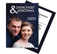 Приглашение на свадьбу с фото под заказ