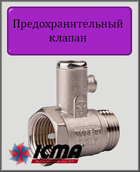"Запобіжний клапан ICMA 1/2"" 8 bar для бойлера"