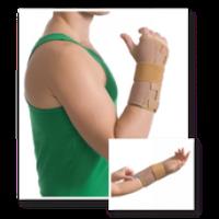 Бандаж на лучезапястный сустав с ребрами жесткости, розмір 8551, люкс