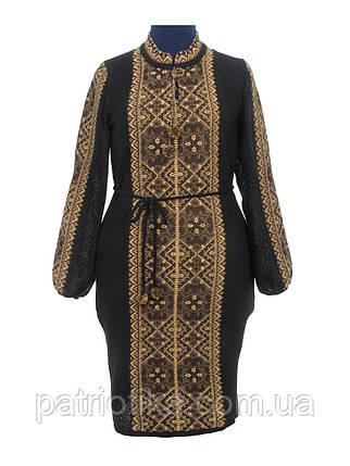Вязаное платье Влада коричневая х/б   В'язане плаття Влада коричнева х/б, фото 2