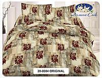Комплект постельного белья из Сатина 1.5 спальное