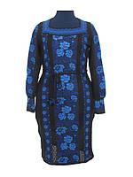 Черное вязаное платье с синим узором | Чорне в'язане плаття з синім візерунком