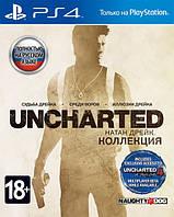 Uncharted Коллекция (Недельный прокат аккаунта)