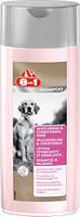 8 in 1 Кондиционер-бальзам увлажняющий для собак 250ml (660214|101536)