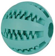 Trixie TX-3289 Denta Fun мяч 7см-игрушка для собак