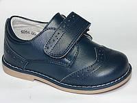 Детские туфли Шалунишка арт.TS-9284 (Размер: 20-25)
