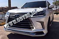 Обвес Modellista Lexus LX570 2016-...