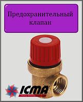 """Предохранительный клапан ICMA 3/4"""" ВВ 2,5 bar мембранный"""