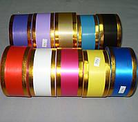 Золото кант 5/50 лента декоративная