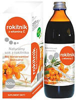 Лечебный сок облепиха без сахара для укрепления иммунитета, от авитаминоза