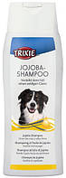 Trixie TX-29192 Jojoba-Oil Shampoo 250мл - шампунь с натуральным маслом жожоба для собак