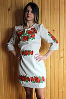 """Вышитое платье """"Маки"""" (002)"""