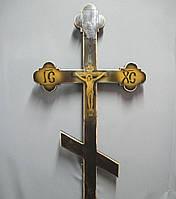 Крест 5 фигурный 2-х мачтовый