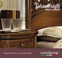 Спальня Ториани Орех / Torriani, итальянская спальня, классический стиль, Camelgroup, цена от:
