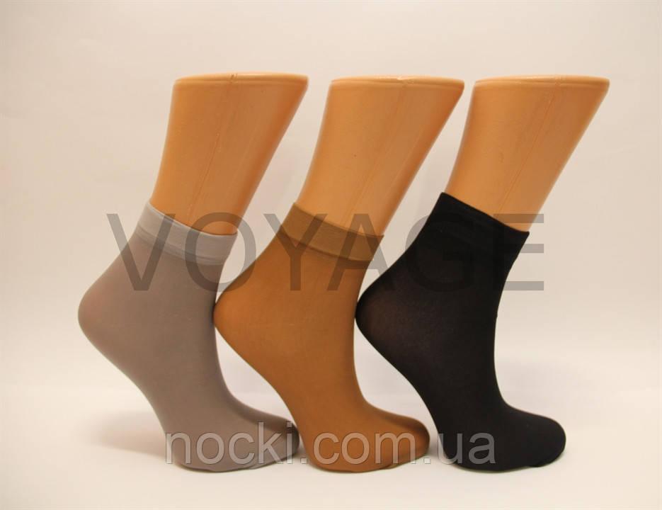 Женские носки с капрона  бежевый