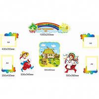 Візитка дитячого садочку Ласкаво запрошує ДНЗ - 0031
