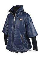 Куртка для девочек  трикотажный рукав 7-10 лет цвет синий, фото 1