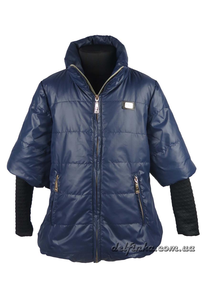 Куртка для девочек  трикотажный рукав 7-10 лет цвет синий, фото 2