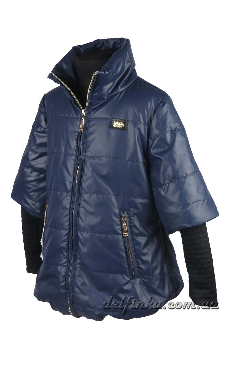 Куртка для девочек  трикотажный рукав 7-10 лет цвет синий, фото 3