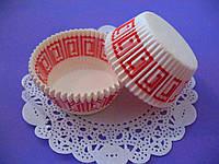 Тарталетки (капсулы) бумажные для кексов, капкейков Греция 2