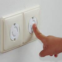 Заглушки для розеток подпружиненные. Белые (03074)