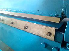 Листогиб электромеханический с поворотной гибочной балкой ЛС 6 , фото 3