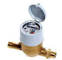 Счетчик воды объемный Sensus 620 15-1,5