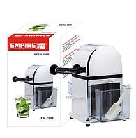 Механический измельчитель льда Empire 2998 машина для измельчения льда в мелкую крошку