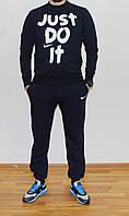 Мужской  спортивный костюм Nike Just Do It синий