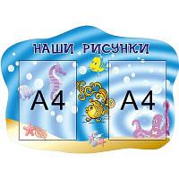 Артикул-0645