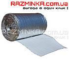Вспененный полиэтилен фольгированный 10мм (50м2), фото 2