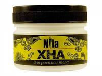 Хна для биотату Nila черная 50 г