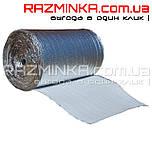 Вспененный полиэтилен фольгированный 8мм (50м2)