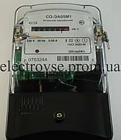 Электросчетчик СО-ЭА05М1 (Коммунар)