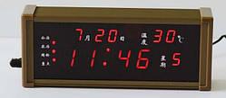 Годинник будильник ZX 13 M