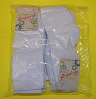 """""""Elegant'S"""" носки детские белые и чёрные(для мальчиков и для танцев)"""