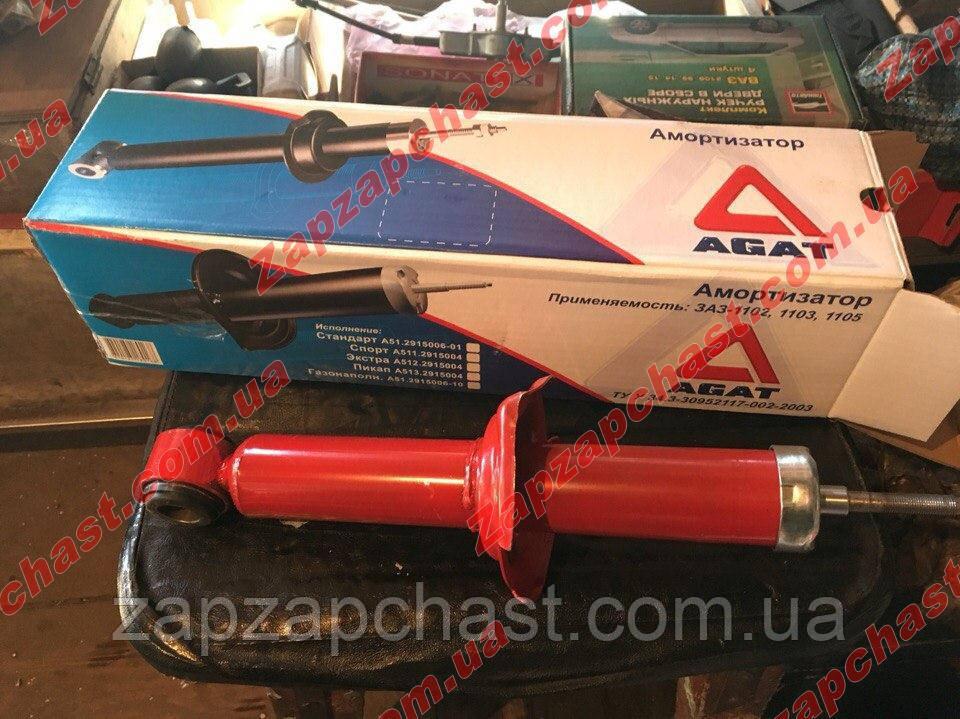 Амортизатор Заз 1102/1103 таврия, славута задний Агат красный спорт
