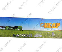 Электрокоса Кедр КГ-2200, фото 3