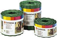 Бордюр садовый Gardena, 15 x 9