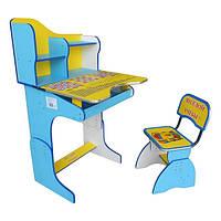 Детская парта E2071 BLUE-YELLOW Веселой учебы