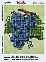 """Схема для вышивания бисером """"Гроздь винограда"""""""