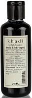 Травяной Шампунь Амла Брингарадж Кхади (Khadi Herbal Amla Bhringraj Shampoo) 210 Мл