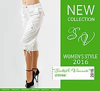 Капри женские летние с завязками
