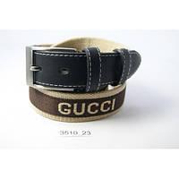 Ремень Gucci (бежевый)
