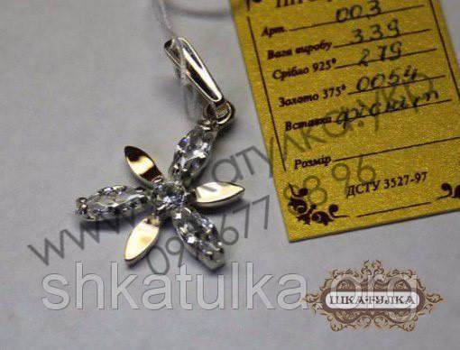 Серебряная подвеска с золотом и фианитом №3з
