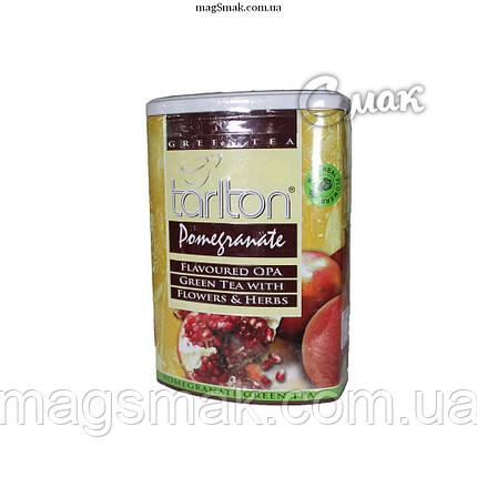 Чай Tarlton (Тарлтон) Pomegranate (Гранат), 200 г, фото 2