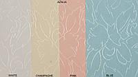 Тканевые ролеты Azalia